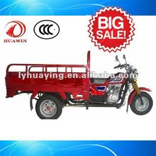 three wheel large cargo motorcycles