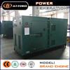compact design silent 100kva diesel engine generator price