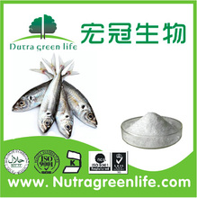 Hydrolyzed Fish Scale Collagen/Marine Fish skin collagen, (Food &Cosmetic Grade)
