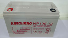 Good price GEL deep cycle 12V 80ah dry cell solar battery