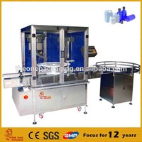 high quality fully automatic plastic perfume glass aluminium bottle screw pump flip-top capping machine with CE certificate