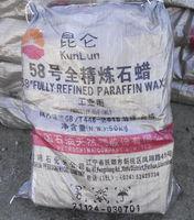 Petrochina Fushun fully refined paraffin wax 58 DEG