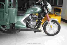 cargo three wheel motorbike