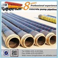 Various models concrete discharge hose