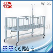 FDA MC-26 Good Price Metal Pediatric Hospital Care Bed for children