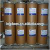 sucrose fatty acid ester price 25168-73-4 Sucrose esters of fatty acids