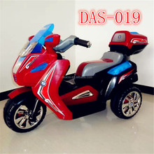 Powerful electric motorcycle,ride on motorcycle,solar power motorcycle