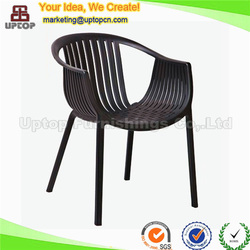 (SP-UC218) Wholesale stacking petio dondoli chair