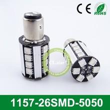 OEM products car led brake light 1157-26smd 5050 auto lamp led