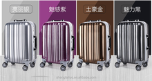 Favorable price pc four wheels trolley luggage/cheap scooter suitcase/trolley luggage bag