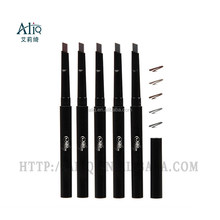 Easy to operate automatic eyebrow pencil