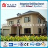 prefab house.luxury prefab villa , insulation light steel prefabricada casa