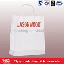 Creative Paper Bag Design, Paper Bag Design Idea, Paper Bag Packaging Design