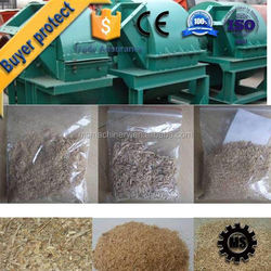 Portable wood chip crusher hammer mill gold supplier