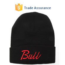 Fashion Plain Black Beanie with Red Embroidery Logo Wholesale Custom Embroidered Beanie
