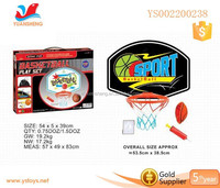2015 Kids Basketball set and Sports Toy