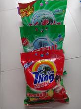 factory ingredients of washing powder