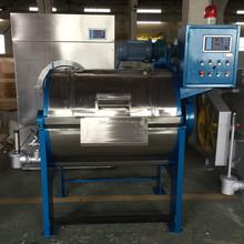 Commercial Washing Machines 50KG (hard mount type)