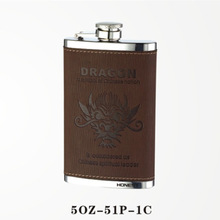 Hige grade stainless steel hip flask gift boxes,wine pot,jug or flask