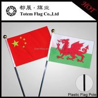 Polyester Hand Waving Flag , Plastic Hand Held Flag Pole , Custom Hand Flag