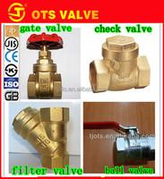 QV-SY 003 Pn16 brass ball valve,gate valve, check valve,filter valve,DN15~50mm
