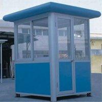 CHINA security guard huts