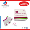 LH Ovulation Urine Medical Test With CE Mark