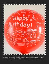2016 happy birthday lighting balloon