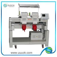 2 head dahao embroidery machine software