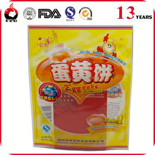 100micron three side sealing jumbo travell vacuum storage bag for plastic packaging
