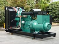 Stamford / Leroy Somer / Marathon alternator generator for 100kw/125kva Open diesel generator set
