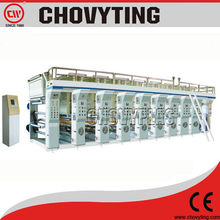 CWASY-B high speed rotogravure printing machine/rotogravure printing machine/used printing machine