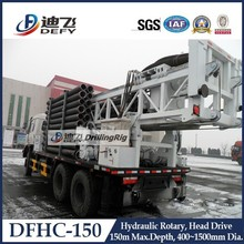 Factory Price 150m Depth DFHC-150 Truck-mounted Water Well Drilling Rig