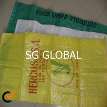 pp grain woven sack fabric