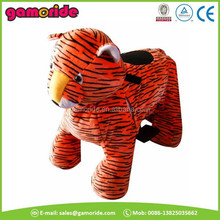 AT0605 kids drivable kids electric ride on toy cars mechanical tiger animals design plush scooter