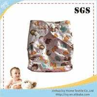 hot sell cloth diaper electric training diaper