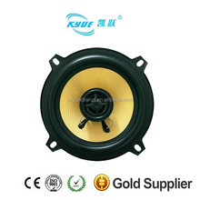 KY-506 Power Speaker 12V