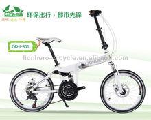 Lion Hero bicycle children Folding bike Hot sale bicycle