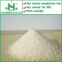 factory direct sale construction materials additive cmc powder
