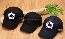 Hat man outdoor cap cap baseball cap boom cotton outdoor man hat sun hat in spring and summer