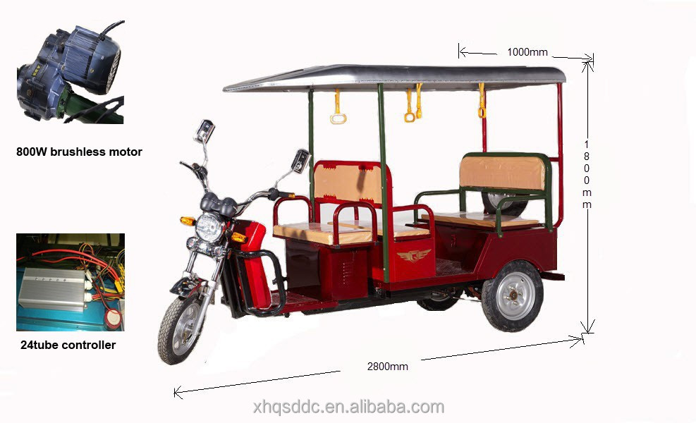 battery operated passenger e rickshaw spare parts | Qiangsheng ...