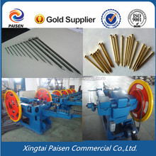 competitive price auto steel wire nail machine, nail making line, nail production line for sale
