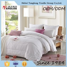 china factory directly comforter wholesale twin/double white duvet comforter cotton comforter
