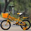 Beauty baby cycle bike products / baby cycles for hot sale online / children bicycle kid bike toy for baby ride on car