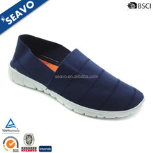 Seavo 2016 cheapest simple style elastic fabric walking shoes for women