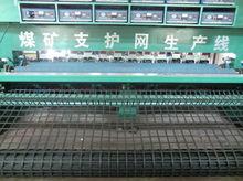 Biaxial Geogrid welding machine