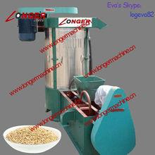 Sesame Seeds Cleaner Machine|Best price Sesame Seeds Drying/Dryer Machine|Sesame Seeds Cleaning Machine