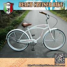 2015 26 size special elegant beach cruiser bike, beach cruiser bicycle, cruiser bicicletas
