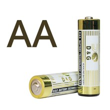 New promotion!! AA NIMH battery disposable cylinder 1.5v battery