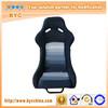 Bucket Carbon Fiber Car Racing Seat Adult Seat Gradation Farbic